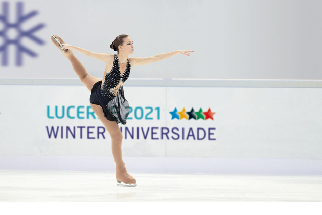 Bild für Kategorie 11. Dezember bis 21. Dezember I Winteruniversiade 2021